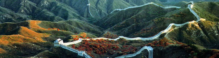 ChinaTourPackages