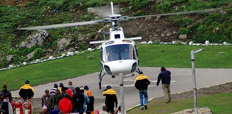 Chardham yatra tour package by helicopter